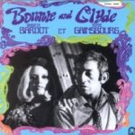 Bonnie And Clyde - {Serge Gainsbourg} + Brigitte Bardot