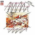 Another Monty Python Record - Monty Python