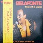 Concert In Japan - Harry Belafonte
