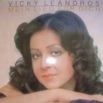 Mein Lied f�r Dich - Vicky Leandros