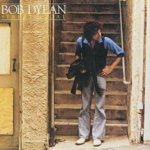 Street Legal - Bob Dylan