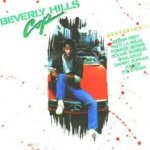 Beverly Hills Cop - Soundtrack