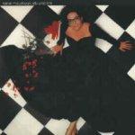 Du und ich - Nana Mouskouri