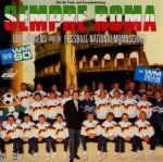 Sempre Roma - {Udo J�rgens} + die {Deutsche Fu�ball-Nationalmannschaft}