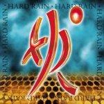 Hard Rain - Hard Rain