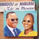 Tje ni mousso - Amadou + Mariam