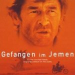 Gefangen im Jemen (Soundtrack) - Tony Carey