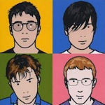 Best Of - Blur