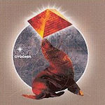 Cydonia - Orb