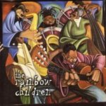 The Rainbow Children - Prince