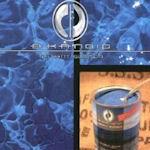 Akanoid - 33/45 - Best 'Til Now