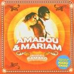 Dimanche a Bamako - Amadou + Mariam