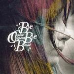 Bye Bye Beaute - Coralie Clement