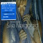 Be Still My Heart - The Essential - Silje Nergaard