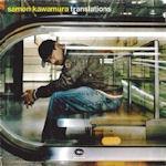 Translations - Samon Kawamura