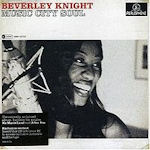 Music City Soul - Beverley Knight