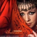 Salome - The Seventh Veil - Xandria