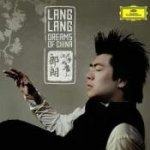 Dreams Of China - Lang Lang