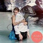 Fauna - Oh Land