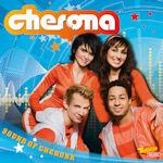 Sound Of Cherona - Cherona