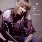 Tagebuchmusik - Silke Frost