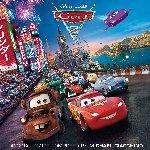 Cars 2 - Soundtrack