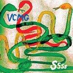 Ssss - VCMG