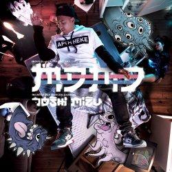 MDMD - Joshi Mizu