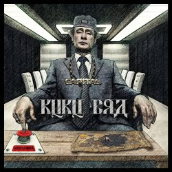 Kuku Bra - Capital