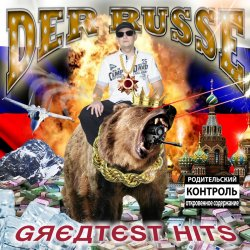 Greatest Hits - Russe