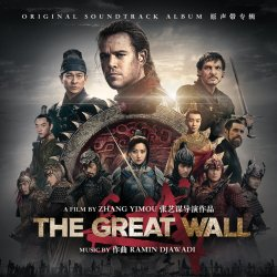 The Great Wall - Soundtrack