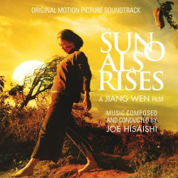 The Sun Also Rises - Soundtrack
