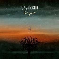 Soyuz - Gazpacho