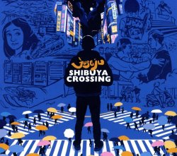 Shibuya Crossing - Juse Ju