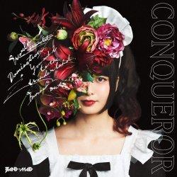 Conqueror - Band-Maid