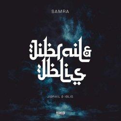 Jibrail und Iblis - Samra